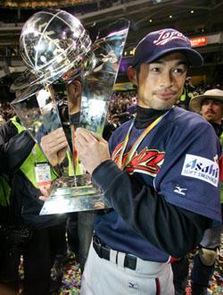 Japon, rey del mundo.