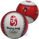 olympics-promotion-baseball.jpg